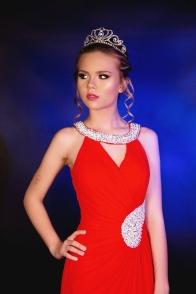 Diana Beauty Pageant